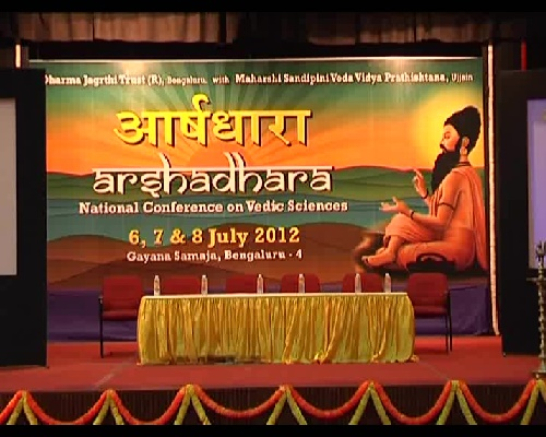 Arshadhara Conference