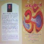 Veda Samskrthi - Sankhya Darshana