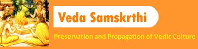 Veda Samskrthi Logo